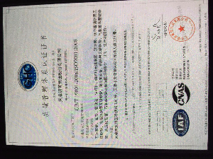天津钢管钢管厂质量认证